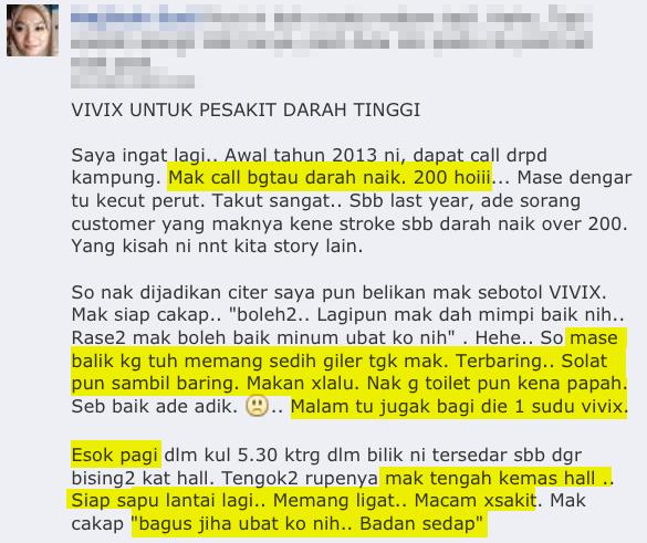 testi vivix